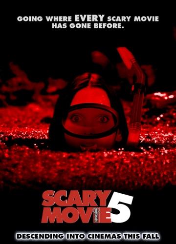 Дуже страшне кіно 5 очень страшное